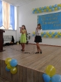 мероприятий  по празднованию Дня Первого Президента_13
